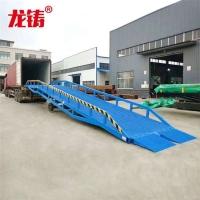 河南郑州移动式登车桥液压装车升降机卸货平台
