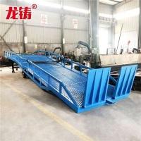 山东省移动式卸货平台集装箱登车桥定制公司送货上门