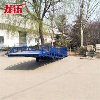 貴州省變幅式登車橋大噸位登車橋濟南廠家上門安裝