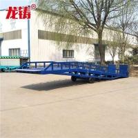 重慶市移動式登車橋 液壓裝平臺 生產廠家報價