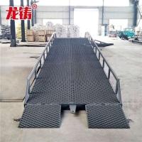 天津市移动式卸货平台集装箱登车桥定制公司量身定制
