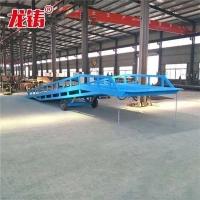 广东省卸货平台 箱货装卸登车桥济南厂家上门安装