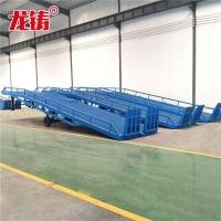 江西省货柜装卸平台可移动集装箱装卸登车桥液压升降机厂按需定制