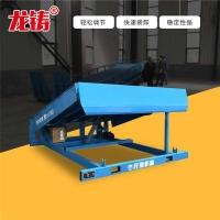 固定式登車橋 電動液壓裝車平臺 月臺高度調節板 固定橋