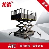 卸猪升降机电动液压装车卖猪升降平台固定式卸猪台