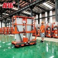 雙柱鋁合金升降機 液壓升降平臺 電動高空作業梯