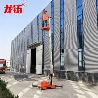 移动式升降平台厂家现货家用小型电梯高空维修作业车