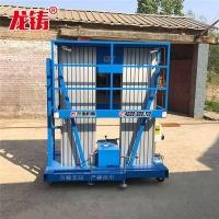 铝合金高空作业车电动升降平台10米铝合金升降机