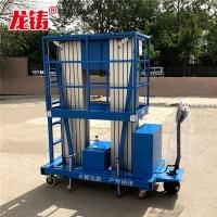 鋁合金升降平臺電動液壓小型液壓升降梯升降機