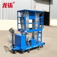 铝合金式升降平台电动液压高空作业梯小型移动升降机