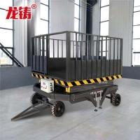 原厂定制卸猪升降机卖猪中转平台电动液压剪叉卸猪台