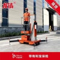 電動升降平臺6米8米10米12米14米鋁合金升降梯