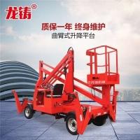 曲臂式云梯车高空维护液压升降车移动式液压升降平台