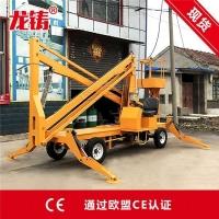 升降作业平台曲臂式高空作业设备12米高空维护升降机