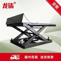 定制固定式升降机剪叉式升降平台电动液压升降梯