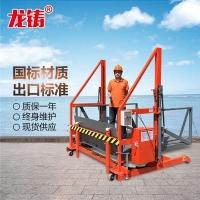 卸货平台液压装车升降机电动升降移动式卸货平台