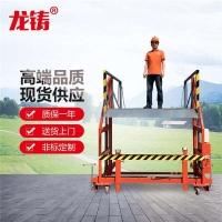 小型2噸搬運設備移動式裝車平臺移動式叉車卸貨平臺