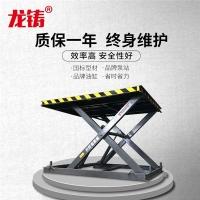 剪刀式升降平台电动液压升降机固定式升降平台