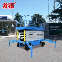 广东东莞剪刀式液压升降平台移动式升降机