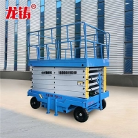 厂家现货剪叉式升降机移动式电动升降平台