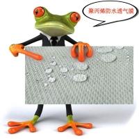 黑龙江哈尔滨防水透气膜透气层价格优惠