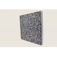轻质石材保温板