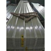 艾珀耐特840型1.5mm采光板绿色环保板材制造商