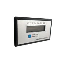 MC-II系列过电压动作计数器