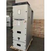 YHZRX電容吸收柜