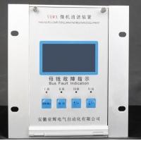 YHWX系列微機消諧裝置