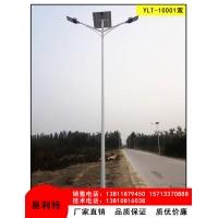 供应6米30w太阳能LED路灯安装维修