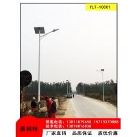 农村太阳能路灯6米50W 价格优惠