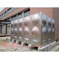 龙岩不锈钢水箱、玻璃钢水箱、 玻璃钢化粪池