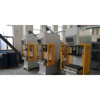 MIM金屬注射整形機/數控液壓整形機