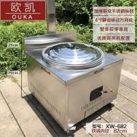 杭州欧琳凯萨XW682不锈钢柴火灶家用商用可移动