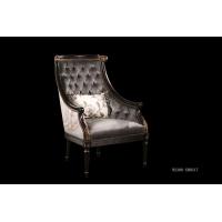 星茂家具 实木雕刻单人沙发 W2306-XM0317