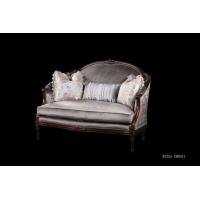 星茂家具 实木雕刻双人沙发 W2325-XM0317