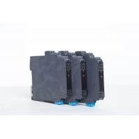 信号隔离器SI160
