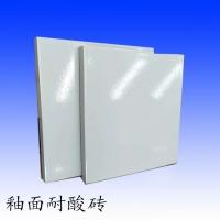 电厂用耐酸砖、釉面耐酸砖生产销售