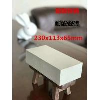 耐酸砖 耐酸标砖230x113x65砌墙专用