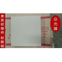 浙江耐酸砖,杭州机电设备车间用耐酸瓷砖