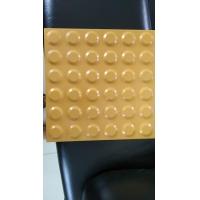 300x300盲道砖,全瓷盲道砖生产销售厂家众光