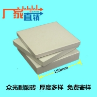 耐酸砖规格,耐酸砖尺寸,耐酸砖厂家