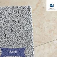 聚合物聚苯板 膨胀聚苯乙烯板 水泥基保温匀质保温板