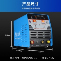 中凌机电设备LH-2000多功能智能精密仿激光焊机薄板焊接模