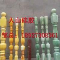 广东质量好翻模次数多玉石楼梯扶手硅胶模具翻模