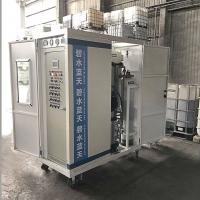 超聲破乳油污水分離處理設備