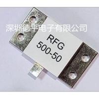 德平RFG500W高频法兰负载电阻