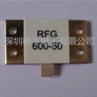 德平优质RFG600W法兰终端负载电阻