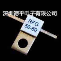 德平供应RFG60W双引线射频电阻